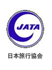 日本旅行協会